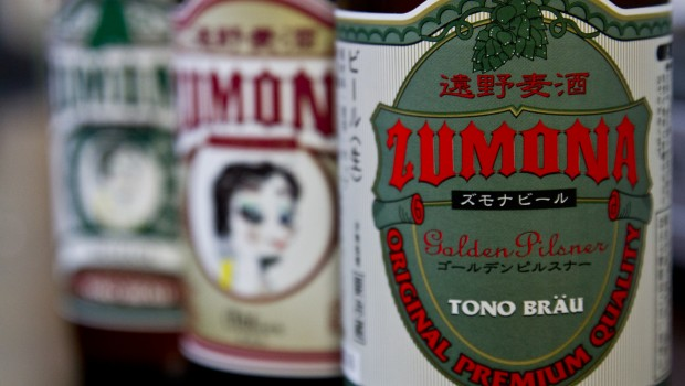 Top Beers in Japan - Zumona Golden Pilsner