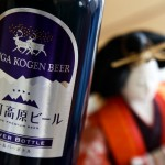 Beers in Japan Ginga Kogen