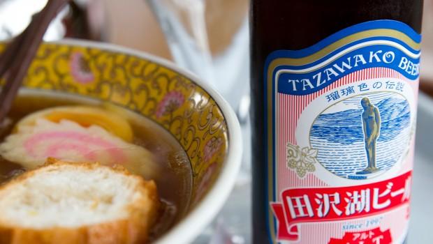 Best Japanese beers: Tazawako