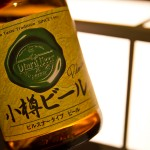 Best Japanese beers: Otaru