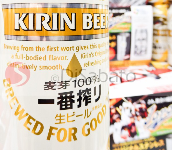 Best beers in Japan - Kirin