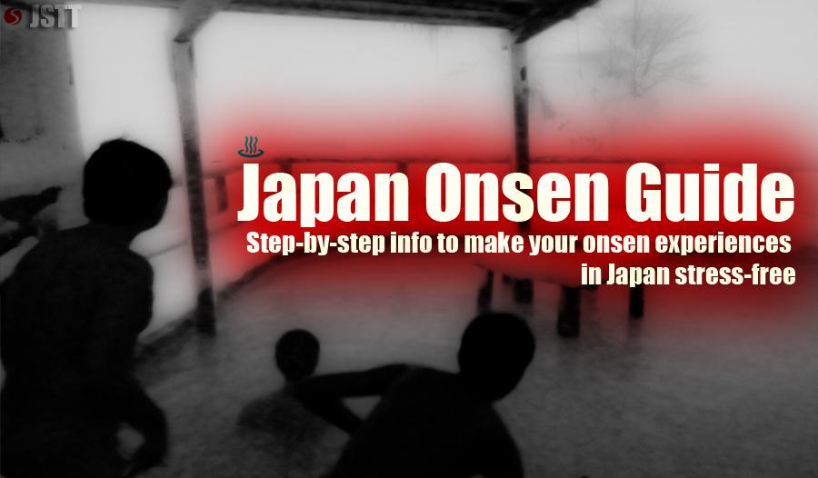 JapanSnowtripTips-Japan-Onsen-Guide