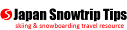 Japan Snowtrip Tips logo