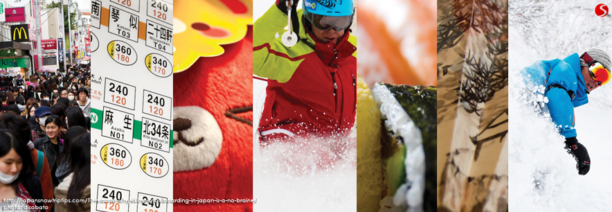 JapanSnowtripTips-10-reasons-ski-snowboard-japan