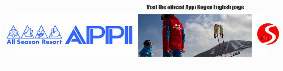 JapanSnowtripTips-Appi-Kogen-Official-Page-Banner-Link