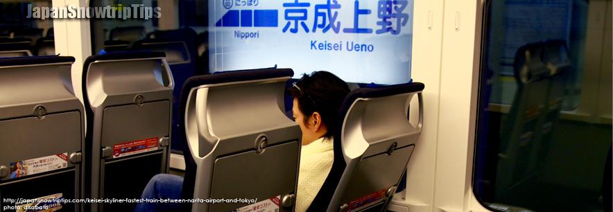 JapanSnowtripTips-Keisei-Skyliner-Tokyo-Trains-Skiing-Snowboarding-Japan