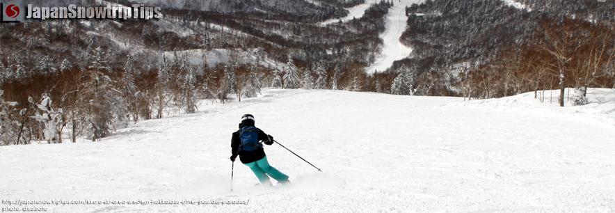 JapanSnowtripTips-Kiroro-Skiing-Snowboarding-Hokkaido-Japan