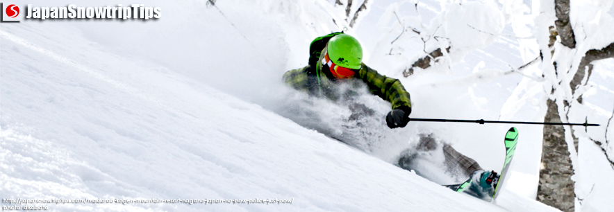 JapanSnowtripTips-Madarao-Kogen-Skiing-Snowboarding-Iiyama-Nagano-Japan