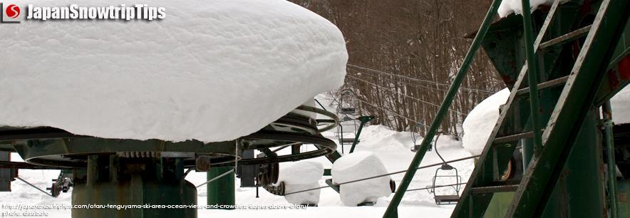 JapanSnowtripTips-Otaru-Tenguyama-Skiing-Snowboarding-Otaru-Hokkaido-Japa
