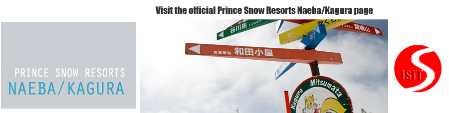 JapanSnowtripTips-Prince-Snow-Resorts-Naeba-Kagura-Official-Page-Banner-Link