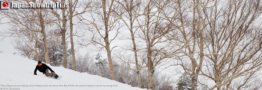 JapanSnowtripTips-Tazawako-Skiing-Snowboarding-Akita-Tohoku-Japan