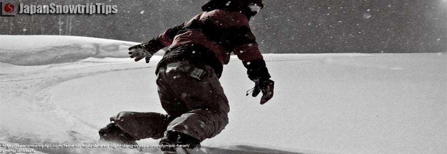 JapanSnowtripTips-Teine-Olympia-Night-Skiing-Snowboarding-Sapporo-Hokkaido-Japan