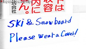 JapanSnowtripTips-hakkaisan-skiing-snowboarding-covers-required-japan
