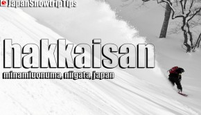 JapanSnowtripTips-hakkaisan-skiing-snowboarding-minamiuonuma-niigata-japan-04-WEBOPT