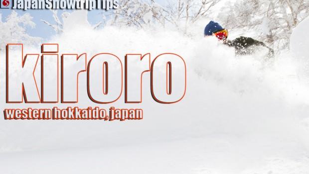 JapanSnowtripTips-kiroro-skiing-snowboarding-review-hokkaido-japan-02-WEBOPT