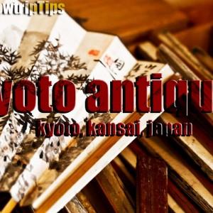 JapanSnowtripTips-kyoto-antique-shops