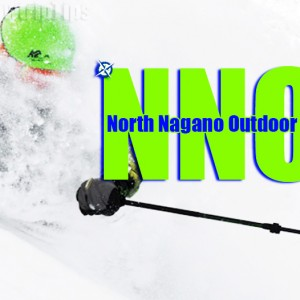 JapanSnowtripTips-madarao-kogen-backcountry-skiing-snowboarding-guides-north-nagano-outdoor-sports-iiyama-nagano-japan-neon-blue-NNOS-4-WEBOPT
