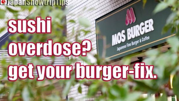 JapanSnowtripTips-mos-burger