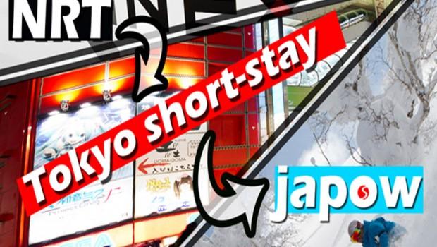 JapanSnowtripTips-narita-express-tokyo-hotel-ski-snowboard-powder-japan