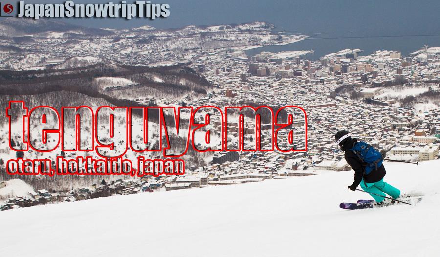 JapanSnowtripTips-otaru-tenguyama-skiing-snowboarding-review-hokkaido-japan-02-WEBOPT