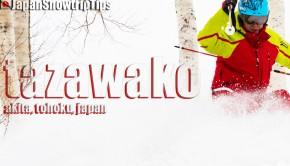 JapanSnowtripTips-tazawako-skiing-snowboarding-review-akita-tohoku-japan-01-WEBOPT