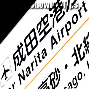 JapanSnowtripTips-thumb-cheap-flights-narita-airport-tokyo-001