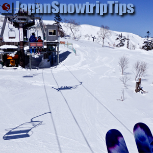 JapanSnowtripTips-thumb-cheap-ski-passes-japan-001