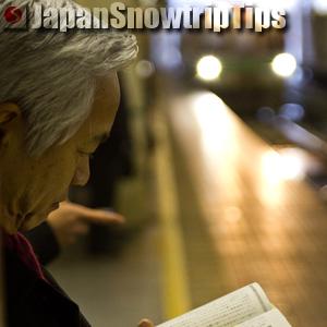 JapanSnowtripTips-thumb-transport-efficiency-001