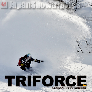 JapanSnowtripTips-thumb-triforce-niigata-backcountry-ski-snowboard-guides-01
