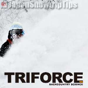 JapanSnowtripTips-thumb-triforce-niigata-backcountry-ski-snowboard-guides-02