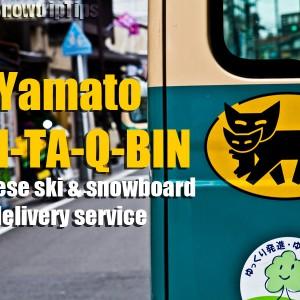 JapanSnowtripTips-yamato-ski-snowboard-delivery-japan