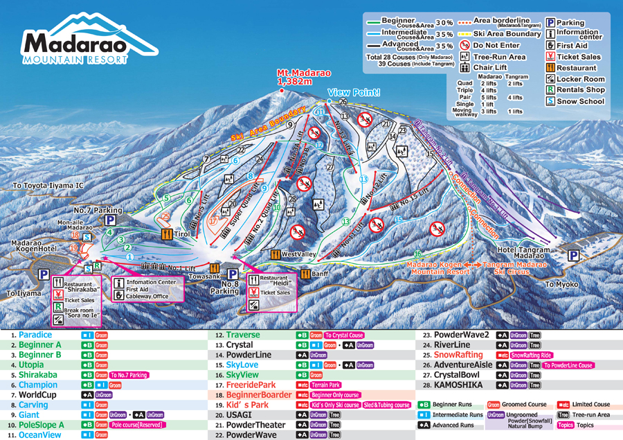 Madaro Kogen Ski Resort Map - Japan Snowtrip Tips