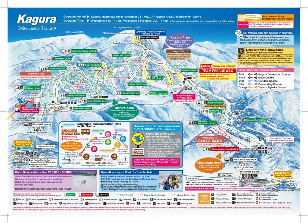Kagura Ski Area - Yuzawa, Niigata, Japan - Japan Snowtrip Tips
