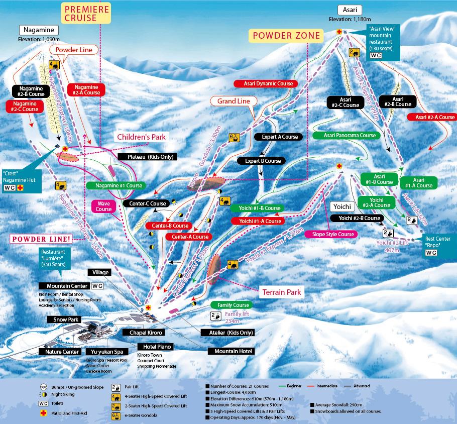 Kiroro Snow World - Akaigawa, Yoichi, Hokkaido, Japan - Japan Snowtrip Tips