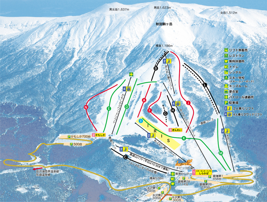 Tazawako Ski Area - Akita, Tohoku, Japan - Japan Snowtrip Tips
