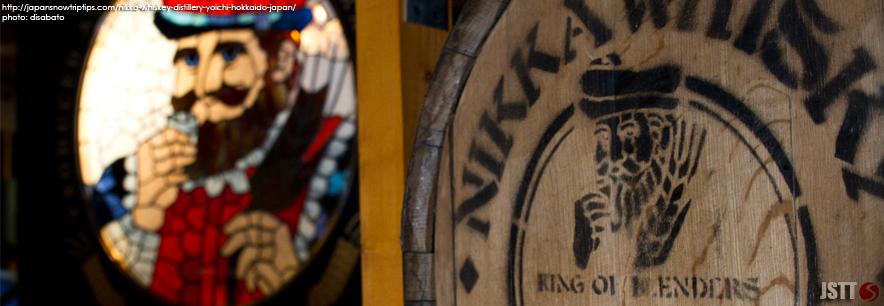 JapanSnowtripTips-Nikka-Whiskey-Distillery-Yoichi-Hokkaido-Japan