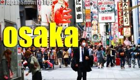 JapanSnowtripTips-osaka-dotonbori