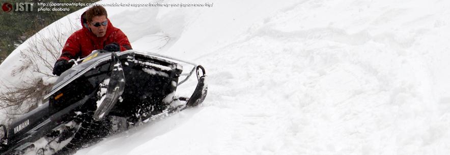 JapanSnowtripTips-Snowmobile-Land-Sapporo-Hokkaido-Japan