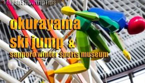 JapanSnowtripTips-okurayama-ski-jump-stadium-sapporo-winter-sports-museum