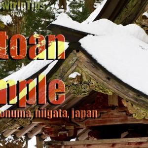 JapanSnowtripTips-untoan-temple-minamiuonuma-niigata-japan