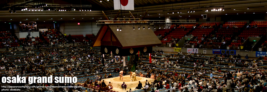 JapanSnowtripTips-Osak-Honbasho-Grand-Sumo-Tournament