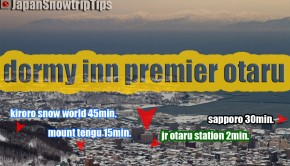 JapanSnowtripTips-dormy-inn-premier-otaru