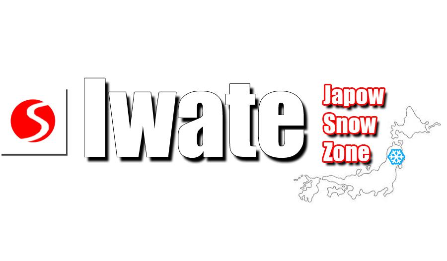 JSTT-JapowSnowZones-Iwate