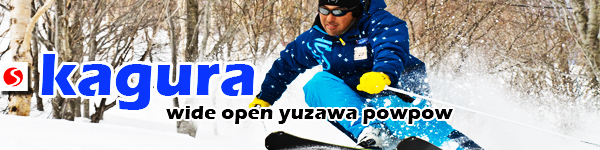 JSTT-Yuzawa-Niigata-Japan-Ski-Areas-Kagura-600x150