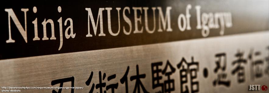 JapanSnowtripTips-Ninja-Museum-Igaryu-Iga-Mie-Japan