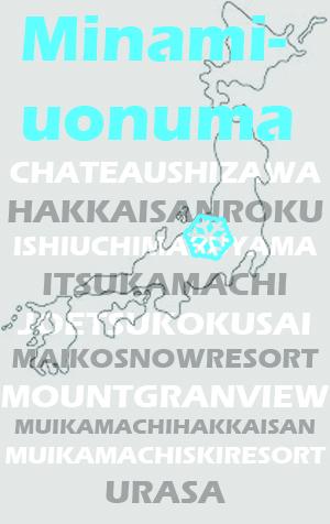 Japan Skiing & SNoboarding Regions - Minamiuonuma - Niigata - Japan - Hakkaisan - Shiozawa - Ishiuichi - Maiko - Granview - Joetsu Kokusai