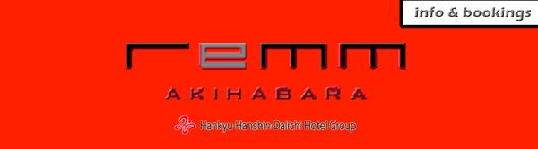 remm-akihabara-hhd-group-banner-red