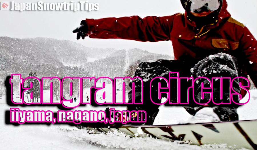 JapanSnowtripTips-tangram-circus-nagano-skiing-snowboarding-area-review-iiyama-madarao-001