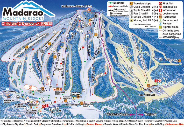 madarao_kogen_trail-map-1