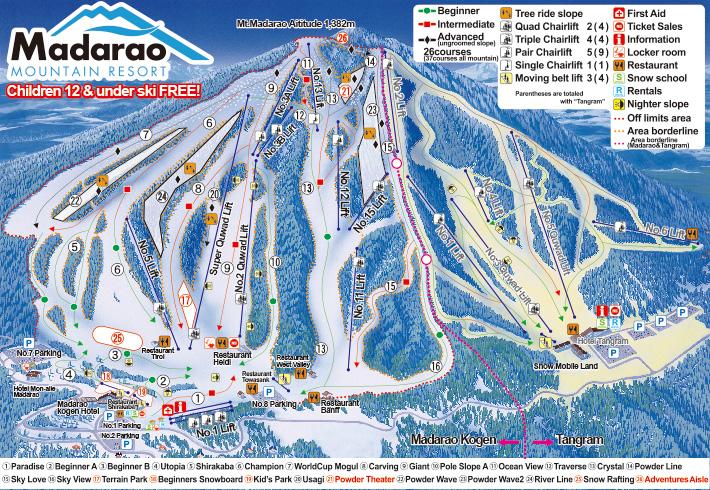 madarao_kogen_trail-map-1